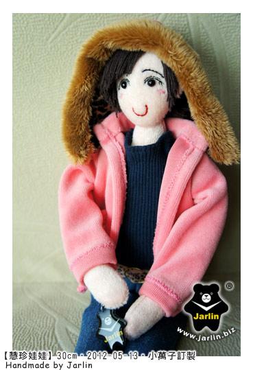20120513_慧珍娃娃06