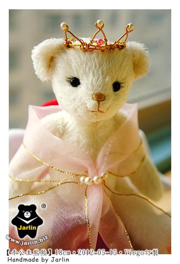 20120515_千公主熊熊05