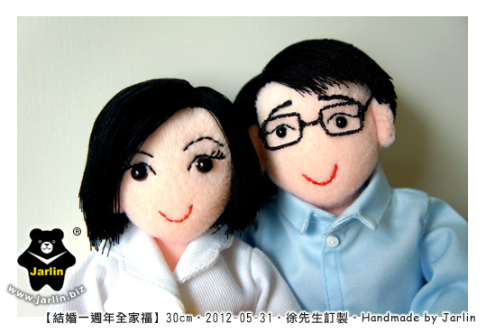 20120531_結婚一週年全家福06