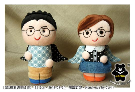 20120704_涵與彥5th與嘟嘟03
