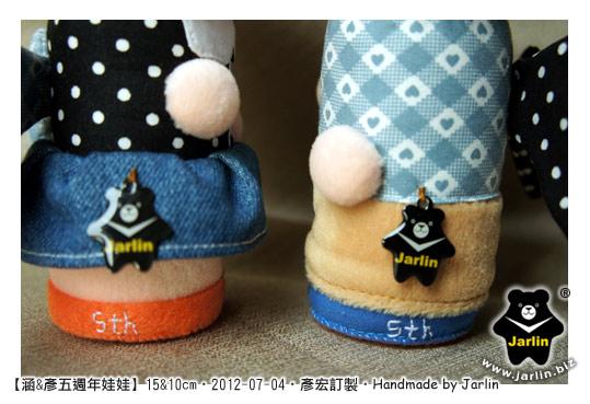 20120704_涵與彥5th與嘟嘟05