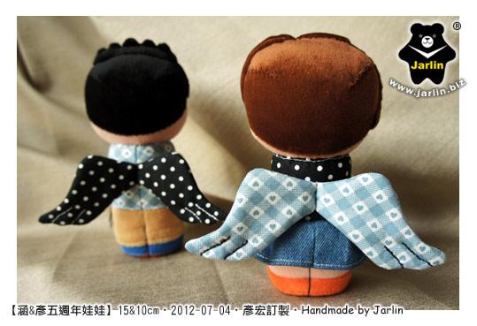 20120704_涵與彥5th與嘟嘟07