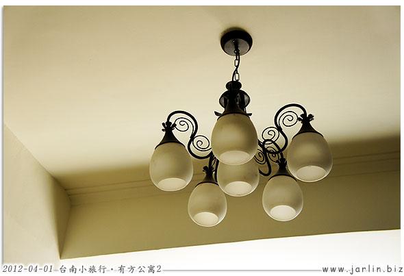 台南_有方公寓2-15