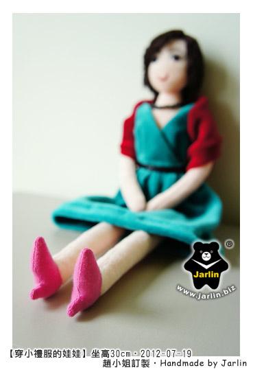 20120719_穿小禮服的娃娃05