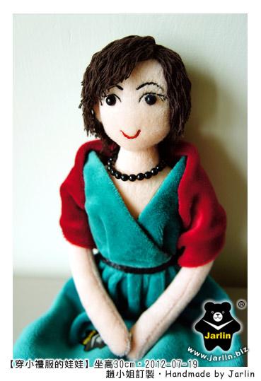 20120719_穿小禮服的娃娃01