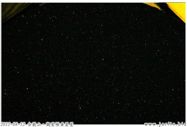 18_觀星