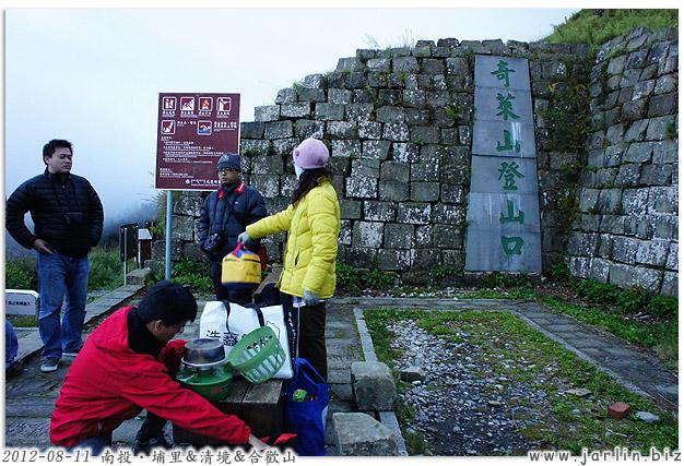 17_合歡山滑雪山莊