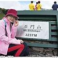 23_合歡山石門山