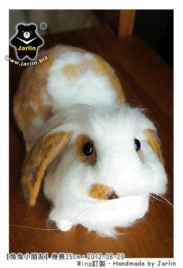 羊毛氈兔子_兔兔小朋友_01_felt rabbit
