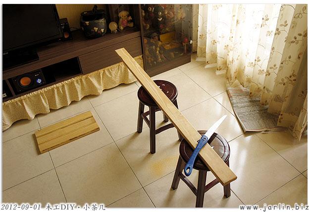 木工DIY-小茶几01