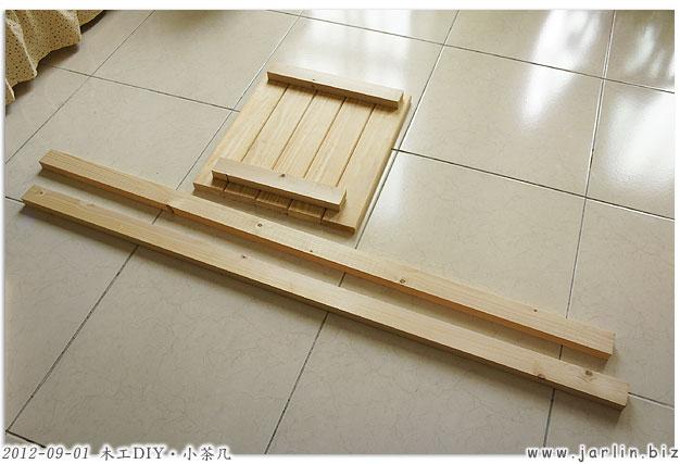 木工DIY-小茶几04