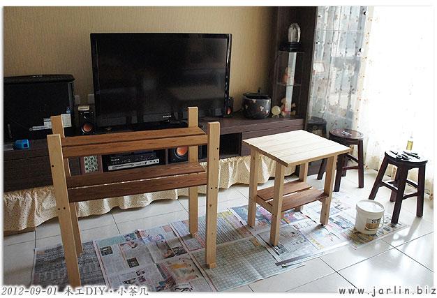 木工DIY-小茶几07