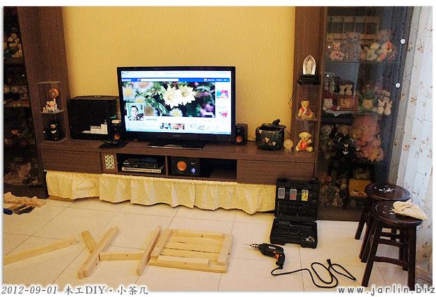 木工DIY-小茶几06