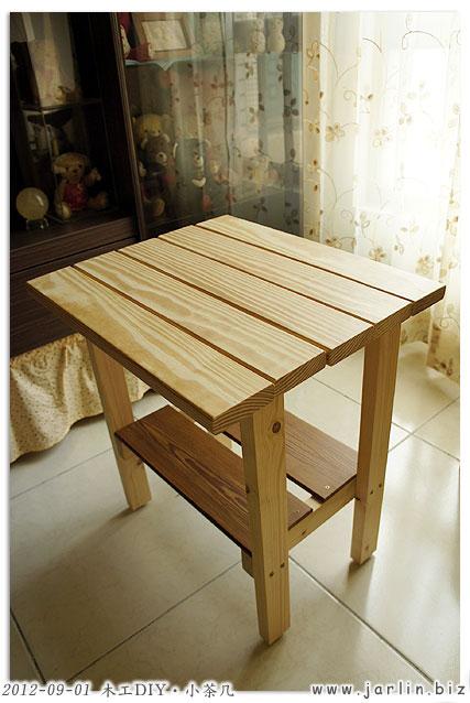木工DIY-小茶几10