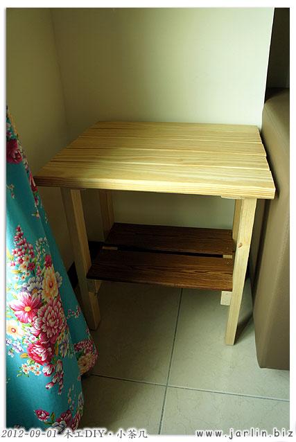 木工DIY-小茶几13