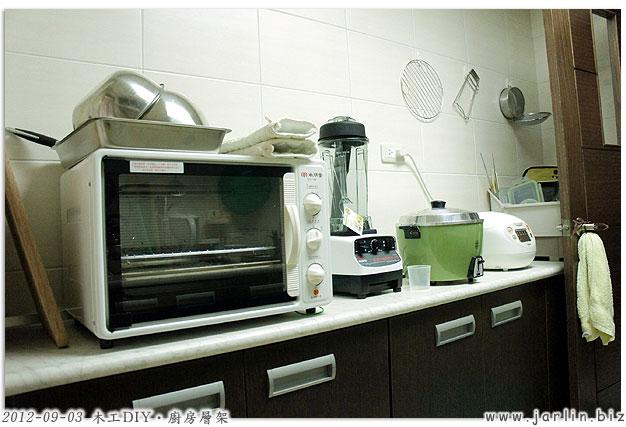 木工DIY-廚房層架01