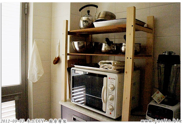木工DIY-廚房層架04