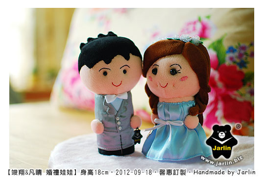 20120918_婚禮娃娃02