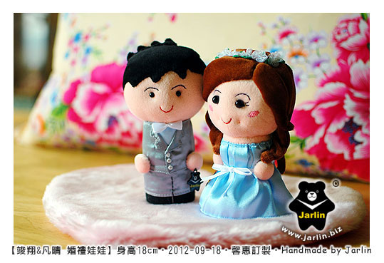 20120918_婚禮娃娃01