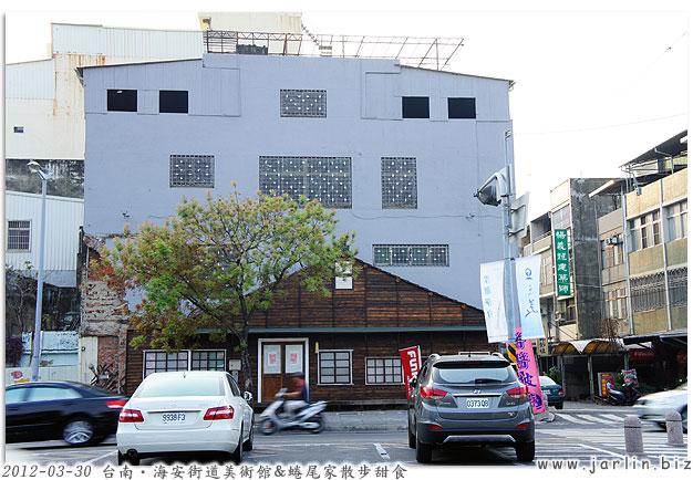 01海安街道美術館