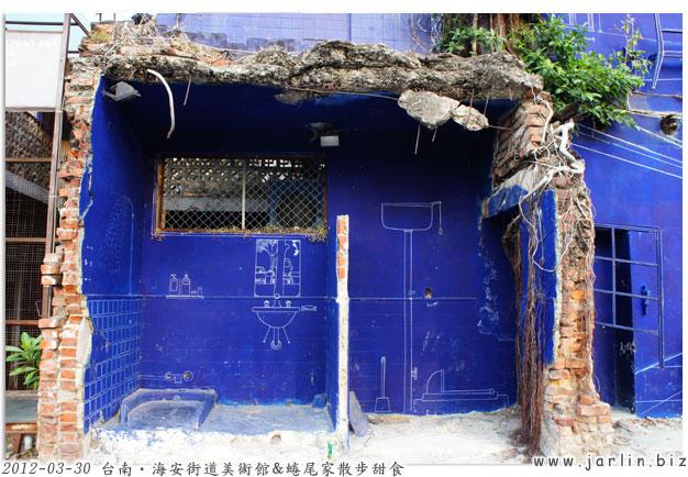 03海安街道美術館