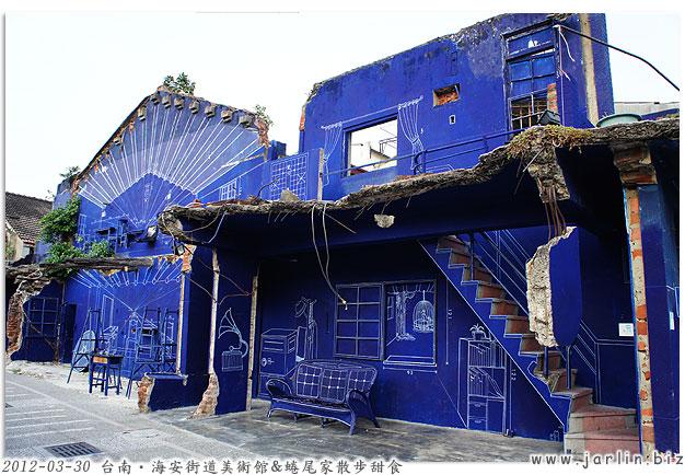 02海安街道美術館