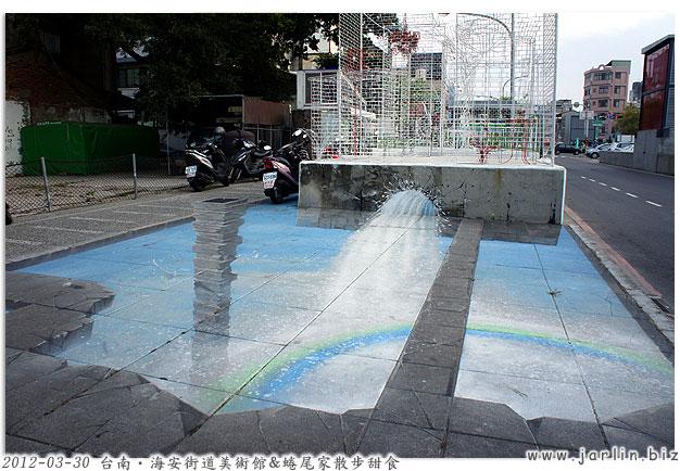 05海安街道美術館