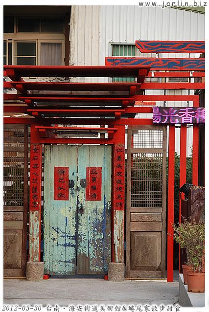 06海安街道美術館