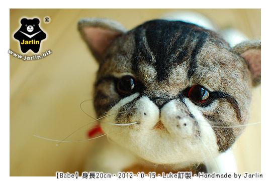 羊毛氈貓咪_felt cat_babe_03
