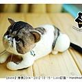 羊毛氈貓咪_felt cat_babe_05