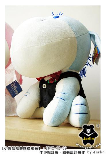 20111202_小馬娃娃婚禮服裝03