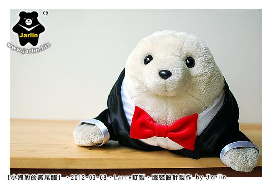 20120308_小海豹的燕尾服01