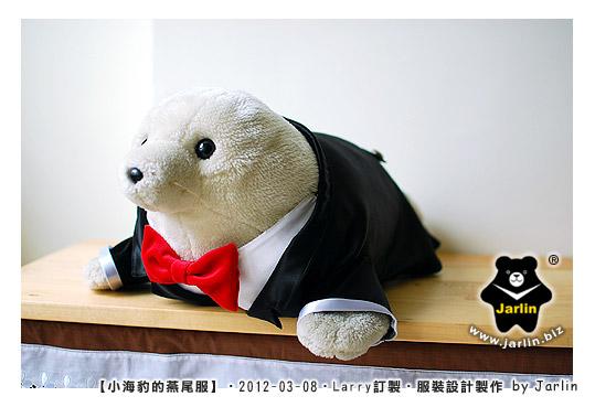 20120308_小海豹的燕尾服02