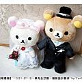 20110710_懶懶熊的結婚禮服01