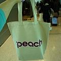 20121016_peach--(6)