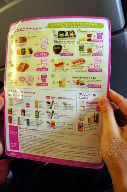 20121016_peach--(10)