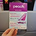20121016_peach--(14)