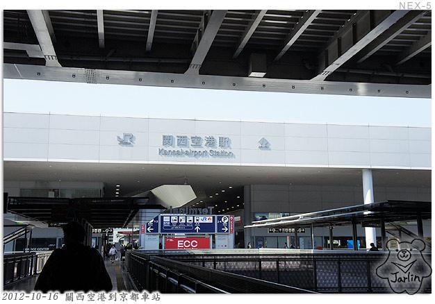 02_關西空港