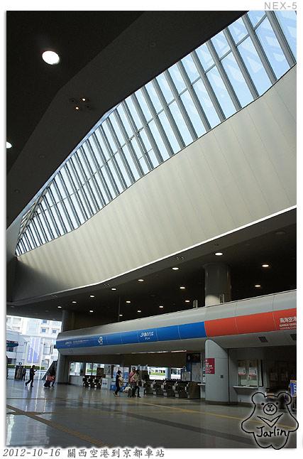 03_關西空港