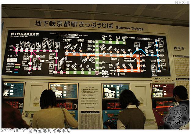 23_京都車站