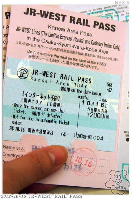 JR-west rail pass02