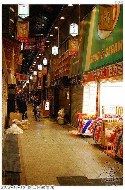 01_晚上的錦市場