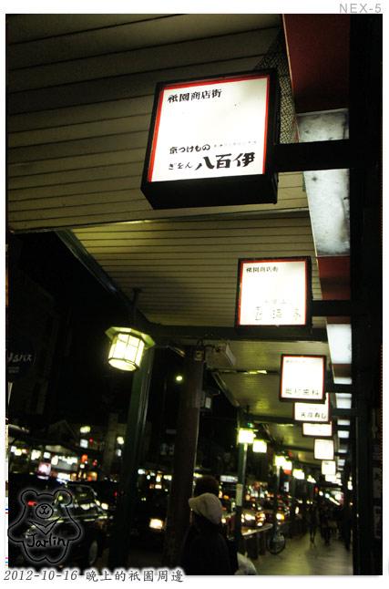 06_祇園商店街