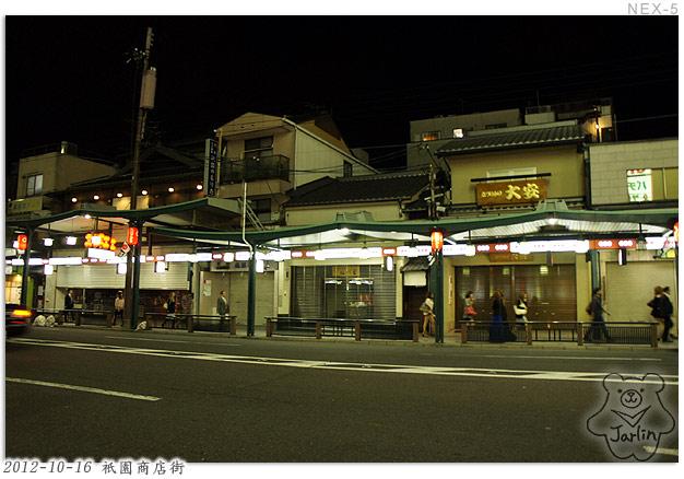 23_祇園商店街