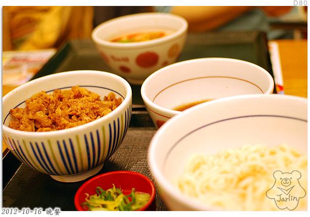 29_晚餐
