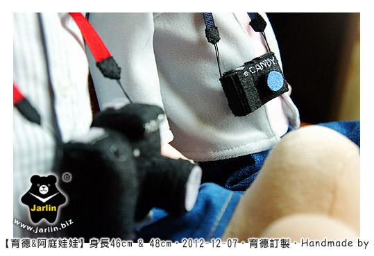 20121207_育德與阿庭娃娃04