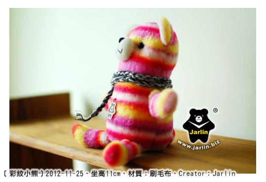 20121125_彩紋小熊04