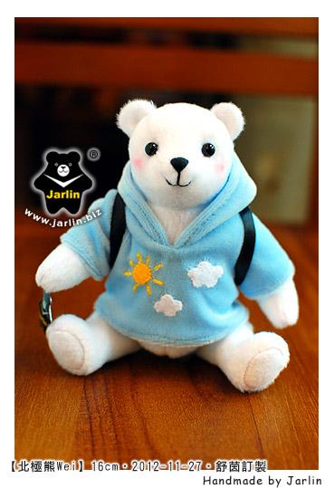 20121127_北極熊Wei02