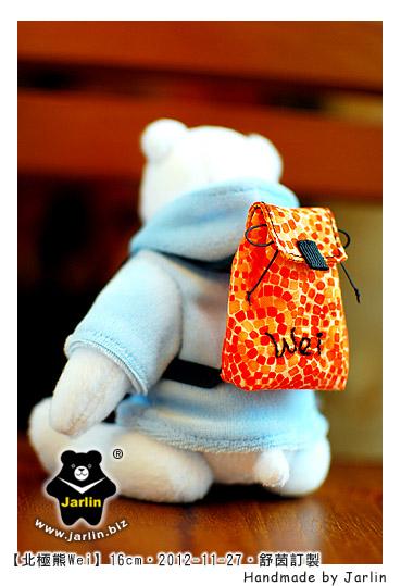 20121127_北極熊Wei03