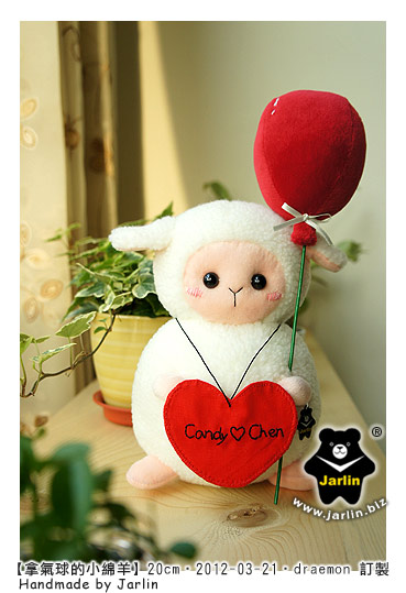 20120321_拿氣球的小綿羊02